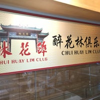 Photo taken at Chui Huay Lim Club by Cheen T. on 11/19/2017