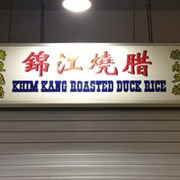 Photo taken at Khim Kang Roasted Duck Rice by Cheen T. on 7/14/2013
