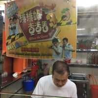Photo taken at Soon Heng Fishball Noodle by Cheen T. on 4/20/2017