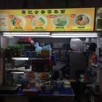 Photo taken at Yap Kee Wanton Noodles by Cheen T. on 7/7/2014