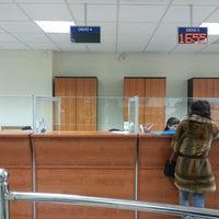 Photo taken at ИФНС России по Ленинскому району г. Ростова-на-Дону by Михаил И. on 12/23/2013