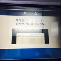 Photo taken at Shinhan Bank by A Reum S. on 5/26/2017