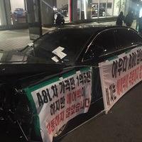 Photo taken at 아우디 용산 (Audi Yongsan) by Kenny L. on 3/2/2016