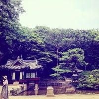 Photo taken at Secret Garden by Elif Cansu A. on 6/24/2015