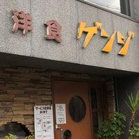 Das Foto wurde bei 洋食 ゲンジ von tomizou1000 am 2/17/2018 aufgenommen