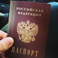 Photo taken at Керченский отдел УФМС России по Республике Крым by Это Я. on 4/2/2014