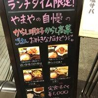 12/25/2016にhidema2oが博多もつ鍋やまや 名古屋栄店で撮った写真