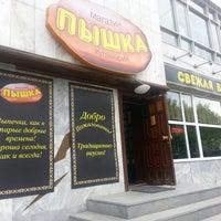 Photo taken at Пышка by Vladislav B. on 7/15/2013