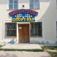 Photo taken at Пит-Стоп by Vladislav B. on 7/20/2013