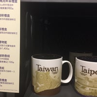 Photo taken at 星巴克 Starbucks by Brian C. on 9/14/2017