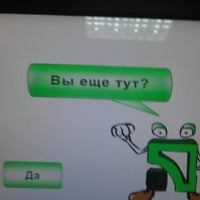Photo taken at ПриватБанк / PrivatBank by Дарья Дарья)) on 9/20/2012