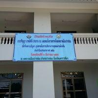 Photo taken at Pak Chong Municipality Office by Superdan Y. on 12/6/2012