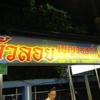Photo taken at บัวลอยเบญจรงค์ by 😝Yui Yui...😝 แ. on 3/3/2013