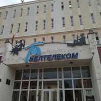 Photo taken at Белтелеком by Александр Н. on 8/19/2013