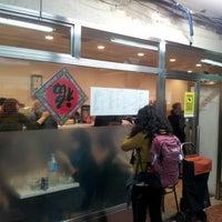 Photo taken at Zhou Yulong (El Restaurante Chino de Plaza de España) by Christiano D. on 11/24/2012
