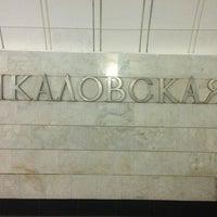 Photo taken at metro Chkalovskaya by Надежда on 2/11/2013