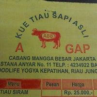 Photo taken at Kue Tiau Sapi Asli A Gap 88 by dewa agung s. on 7/14/2013