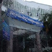 Photo taken at สหกรณ์ออมทรัพย์ครูพิษณุโลก by เจ้าหญิงวุ่นวาย ก. on 10/3/2012