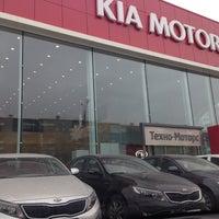 Photo taken at KIA Техно-Моторс by Lera 💋 E. on 12/12/2015