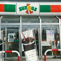 Photo taken at サンクス 五所川原エルム本通り店 by horrie k. on 6/22/2016