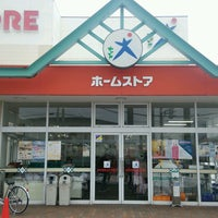 Photo taken at ホームストア 幌別店 by horrie k. on 2/10/2017