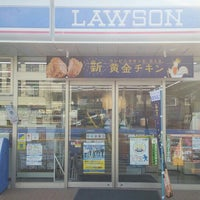 Photo taken at Lawson by horrie k. on 10/21/2015