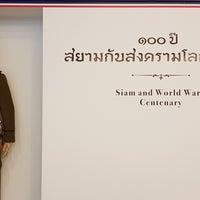 8/30/2017 tarihinde เทอดศักดิ์ziyaretçi tarafından National Library of Thailand'de çekilen fotoğraf