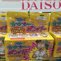 Photo taken at Daiso by Tim L. on 8/24/2015