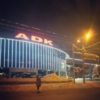 Photo taken at АDK by Дарья Х. on 12/1/2012