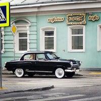 Photo taken at Кофе-он by Ika I. on 2/24/2013