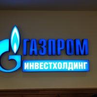 "Photo taken at ООО ""Газпром инвестхолдинг"" by Bella V. on 4/4/2013"