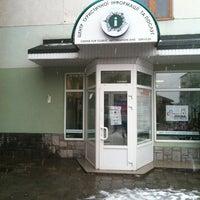 Photo taken at Центр туристичної інформації / Center for tourist information by Jurko C. on 3/13/2013
