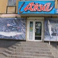 Photo taken at Джиг by Dmitriy K. on 4/30/2014