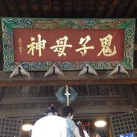 Foto scattata a 雑司ヶ谷 鬼子母神 (鬼子母神堂) da Kana il 7/7/2013