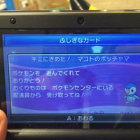 Photo taken at Pokemon Store by Yong Yee K. on 8/28/2017