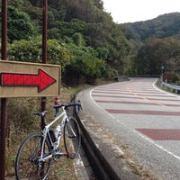 Photo taken at 椿峠 by なかやん on 11/2/2013