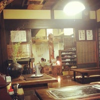 Photo taken at おもいでの家 by Kazu N. on 4/21/2013