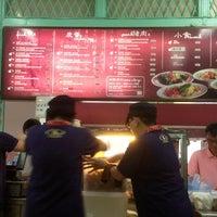Photo taken at Ah Chiang's Porridge by gerard t. on 2/14/2013