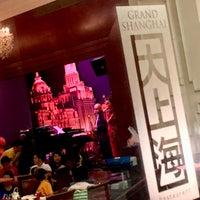 Photo taken at Grand Shanghai Restaurant 大上海 by gerard t. on 11/6/2016