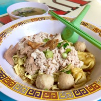 Photo prise au Hill Street Tai Hwa Pork Noodle 吊桥头大华猪肉粿条 par gerard t. le5/3/2016