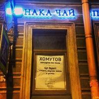 Снимок сделан в Нака чай пользователем Александр П. 3/6/2014