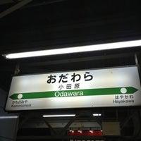 Photo taken at Odawara Station by hayamayama on 10/12/2012
