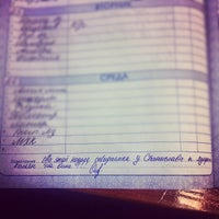 Photo taken at Гимназия № 105 by Daria T. on 9/21/2012