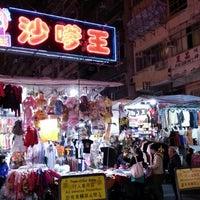 Photo taken at Ladies' Market 女人街 by Darren F. on 1/10/2013