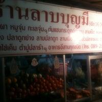 Photo taken at ลาบบุญมี ประชาสงเคราะห์ 23 by Saran Y. on 11/19/2012