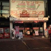 Photo taken at ザ・サードプラネット 多摩センター店 by Mochi M. on 10/31/2012
