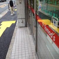 Photo taken at トモズ 女子医大前2号店 by Mochi M. on 12/17/2012
