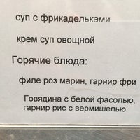 Photo taken at Leto Cafe by Ekaterina S. on 5/13/2014