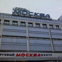 Снимок сделан в ТЦ «Москва» пользователем A.V. 1/11/2013