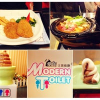 Photo taken at Modern Toilet by Peter on 1/5/2013